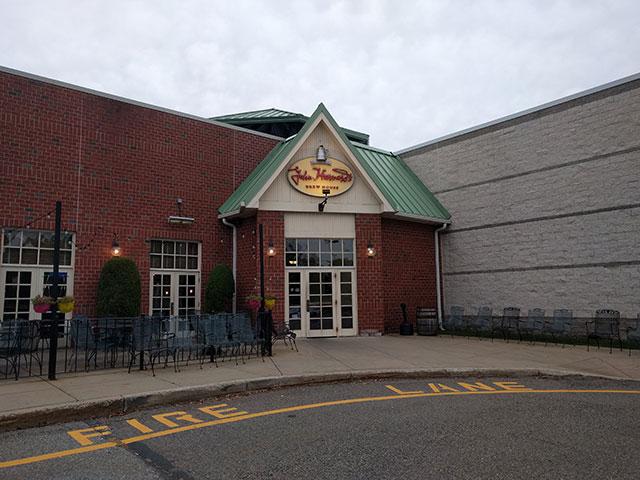 The back entrance to John Harvard's Brew House
